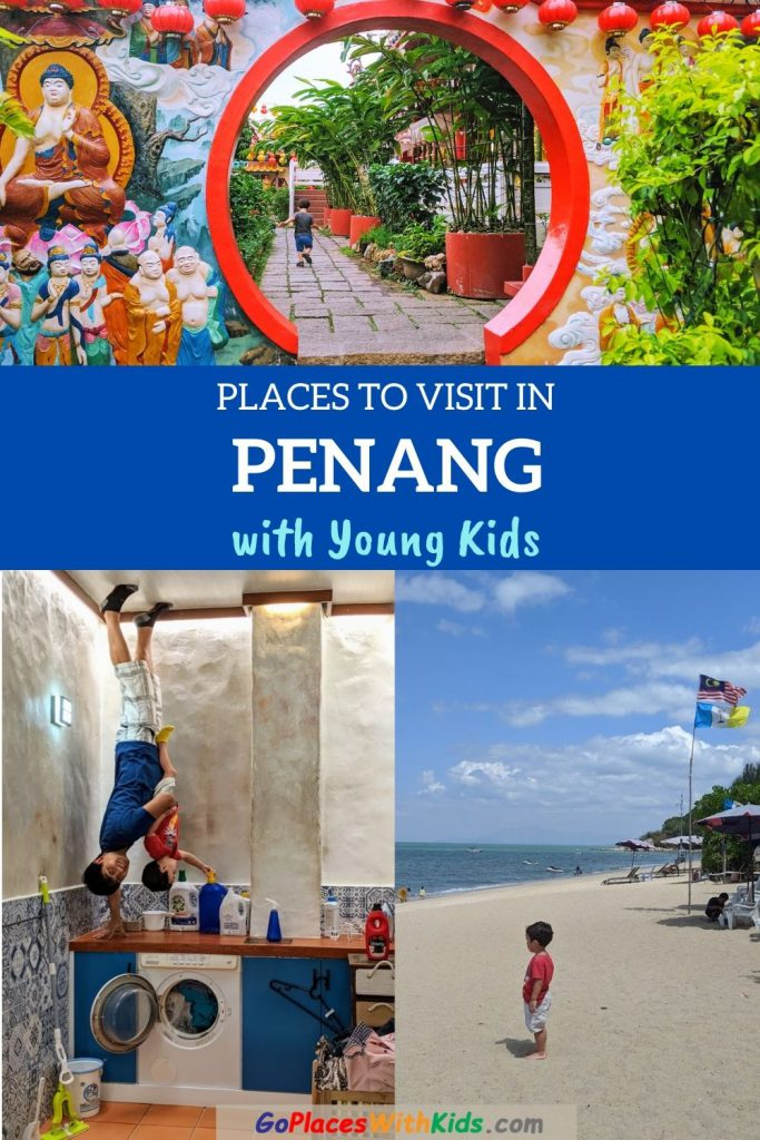 Places to visit in Penang for kids
